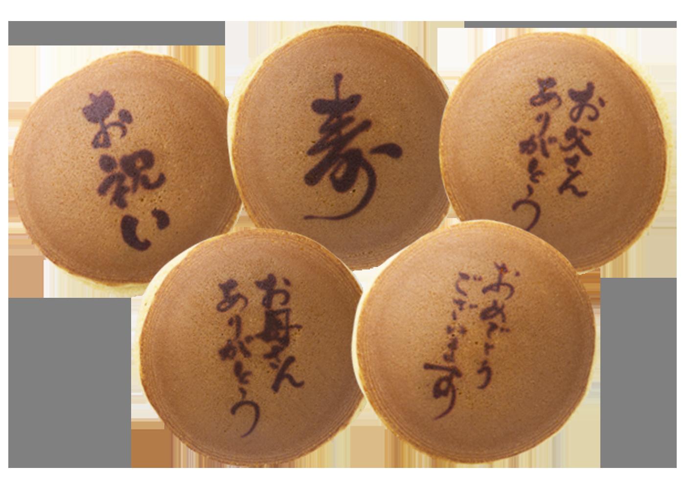 名入れ菓子ノベルティ商品