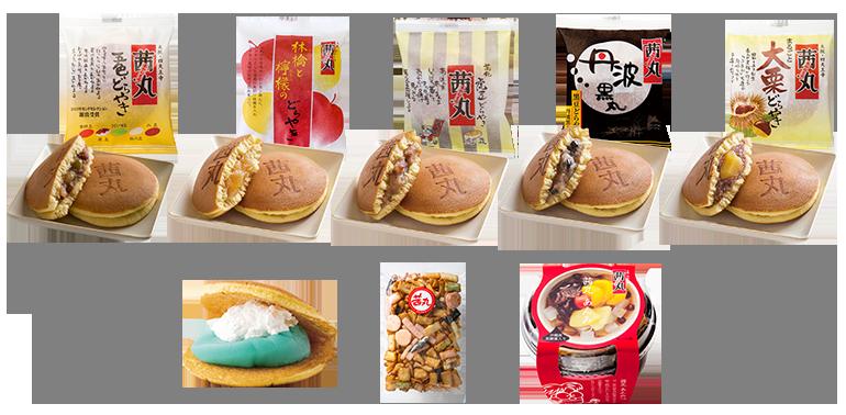 定番から新商品、餡を使ったお菓子、和菓子、スイーツなど