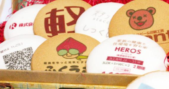 オリジナルプリントクッキー Original Cookie
