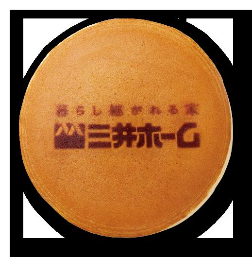 三井ホーム 株式会社様