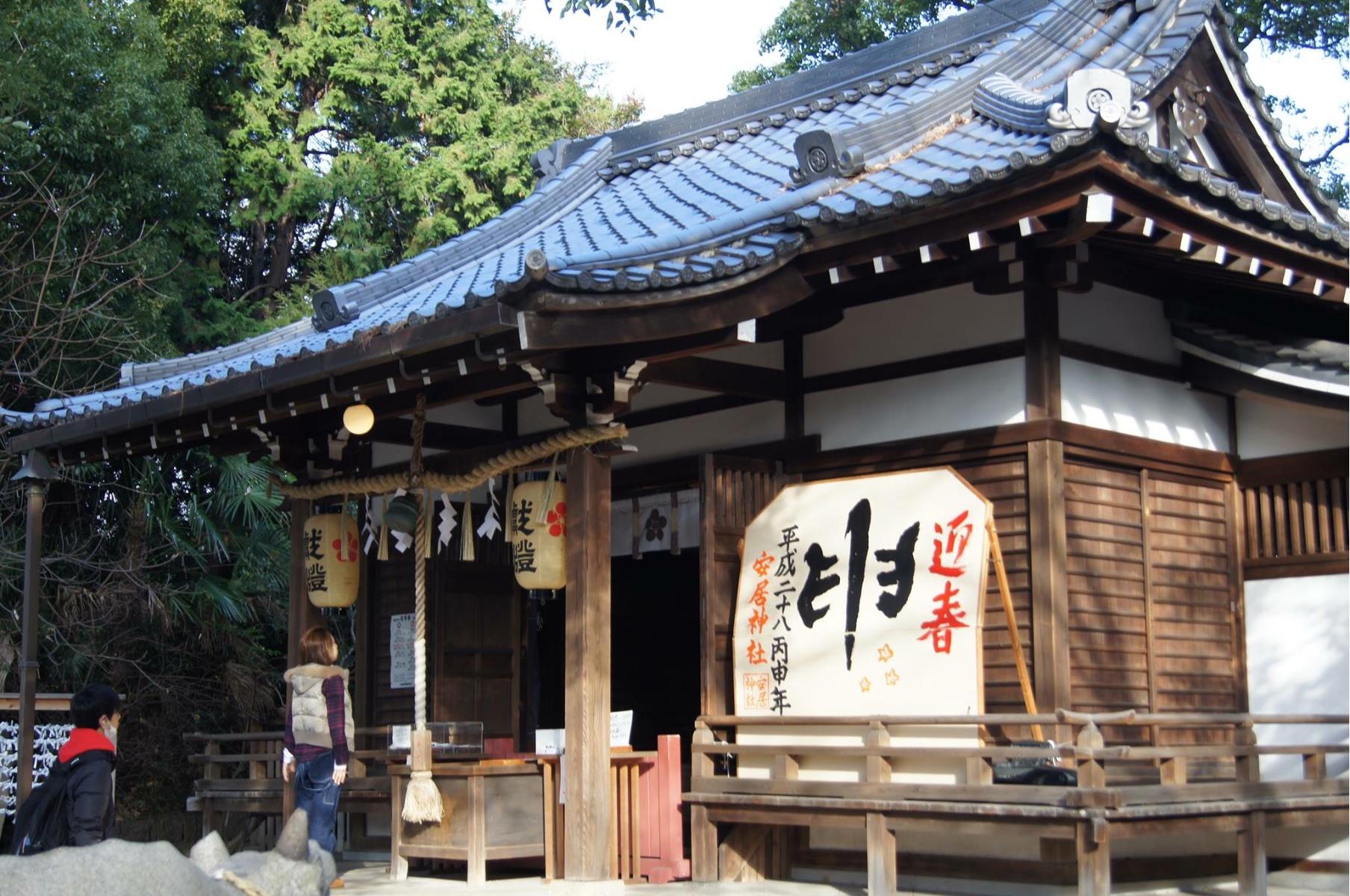安居神社の境内