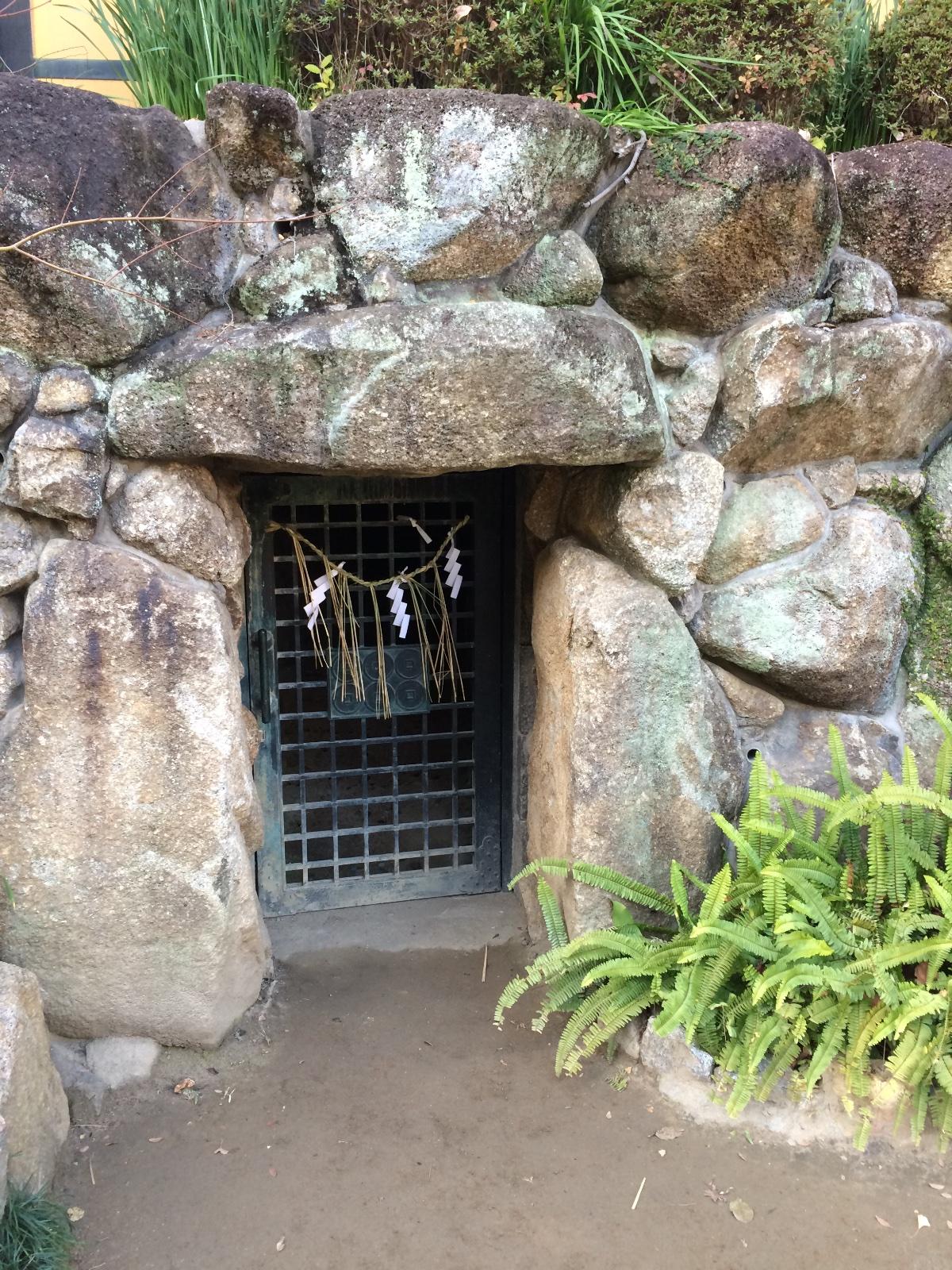 三光神社の「真田の抜け穴跡」入口