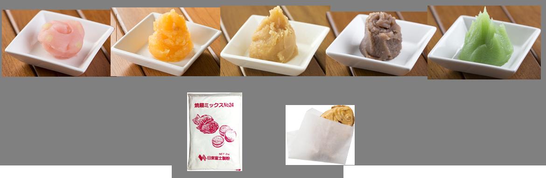 茜丸のオリジナルあんこ屋だからできるフルーツ餡やフレーバー餡